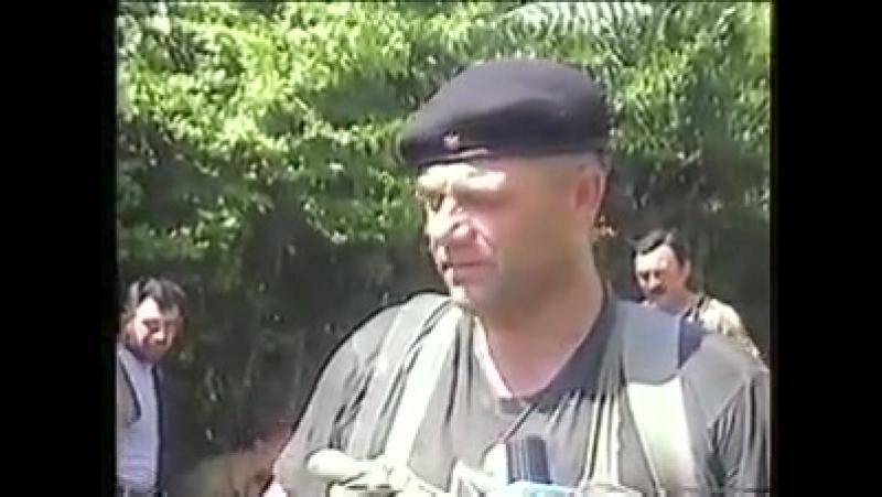 Украинские добровольцы в зоне грузино-абхазского конфликта, 1992-1993 гг.