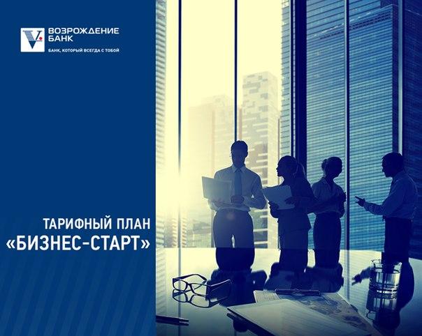 Работа с предприятиями малого и среднего бизнеса – приоритетное направ