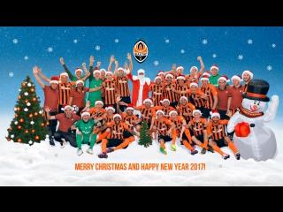 С Новым годом, семья ФК «Шахтер»!