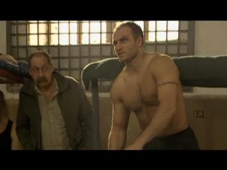 Попал в пресс-хату - Боец (2004) [отрывок / фрагмент / эпизод]