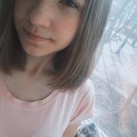 Самшорина Алина