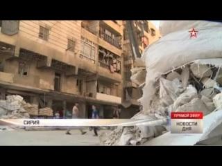 Боевики взяли в заложники всех мужчин Алеппо
