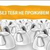 ИТ Школа - Коворкинг - Софтвариум (Симферополь)