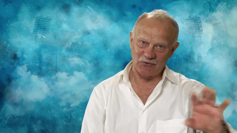 """«Легенды """"Зенита""""»: «Болельщики» (Эпизод 23)"""