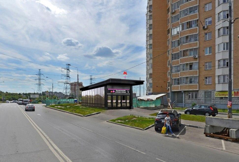 Лухмановская. Кожуховская линия метро