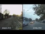 Дороги Крыма. Симферополь. До и после...