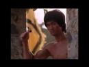 Выход Дракона - Брюс Ли ( 1973 )