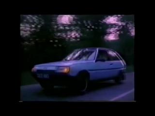 Ретро реклама - Таврия (ЗАЗ 1102)