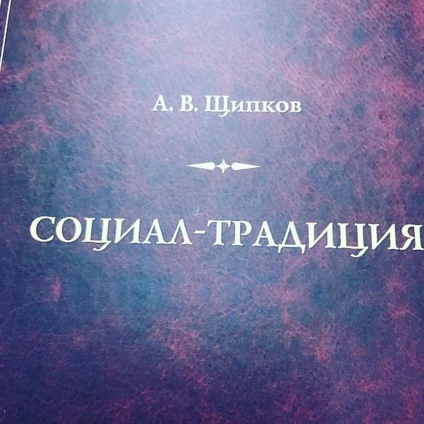 фото из альбома Виталия Милонова №1