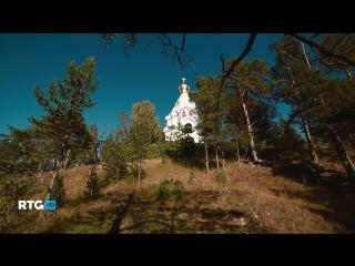 RTG. Хроника Валаамского монастыря (2015)