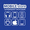 Mobile Store - Mobile Group