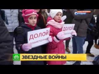 Защитники Пулковской обсерватории обратятся к президенту