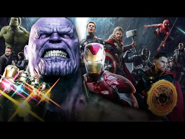 Танос разносит Мстителей и Стражей Галактики. Разбор трейлера Войны Бесконечности с D23 EXPO