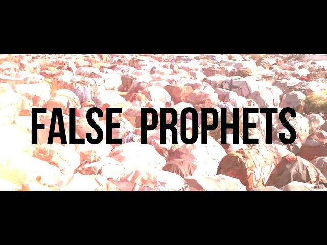 Heads Or Tails - False Prophets