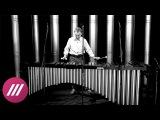 Петр Главатских играет на африканском органе маримбе. Живой концерт в студии ...