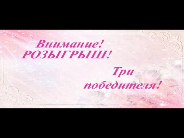 Фоамирановый калейдоскоп. мастер-классы Елены Семановой. РОЗЫГРЫШ 6 июня 2017