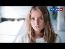 ПАПОЧКА (2016) мелодрама русская 2016 смотреть русские фильмы онлайн
