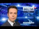 Вести Сочи 27.02.2017 17:20