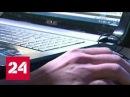 Метро аэропорт банки хакеры устроили коллапс на Украине
