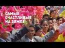 Северная Корея «страна счастливых людей»