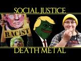 SOCIAL JUSTICE DEATH METAL