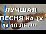 А.Варум Городок. Гитара фингерстайл