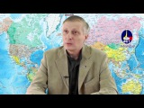 Почему Путин не занимается внутренней политикой.  Аналитика Валерия Пякина.