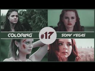 ● Sony Vegas Pro | Coloring 17 [ GREEN APPLE ]