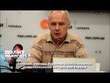 Главный олигарх Украины расплачивается национальными интересами страны