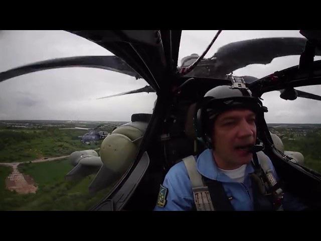 «Беркуты» 360: Высший пилотаж легендарной группы на вертолетах Ми-28 «Ночной охотн...