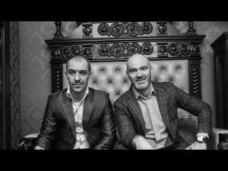 Крёстная Семья - Рэкет