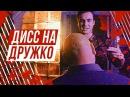 СОБОЛЕВ - НЕОБЪЯСНИМО, НО ФАКТ ДИСС НА ДРУЖКО