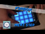 Dubstep Drum Pad Machine - Next Step