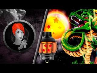 Fumytech Dragon Ball RTA & RDA / НЕобычное решение..