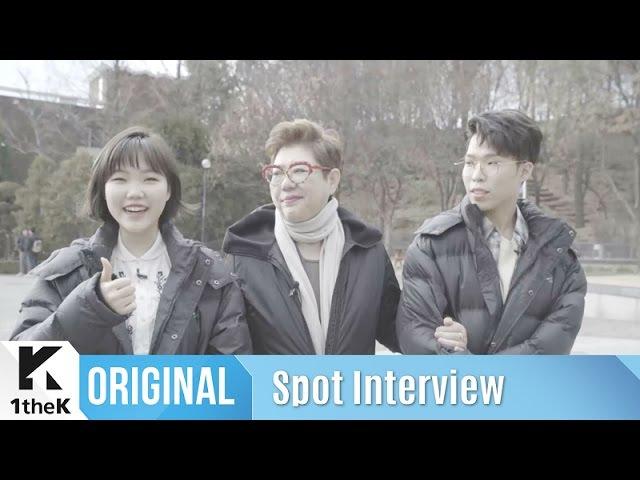 Spot Interview(좌표 인터뷰): Yang Hee Eun(양희은),AKMU(악동뮤지션)_The Tree(나무)