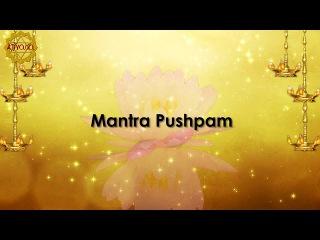 Mantra Pushpam