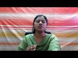 Mantra Pushpam Jahnavi