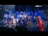 Александр Коган  Счастье (закрытие праздничного концерта Виктора Дробыша)