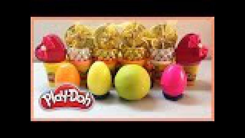 Play Doh Surprise Eggs Videos | Play Doh Surprise Balls | Egg Surprise Toys For Kids Videos.