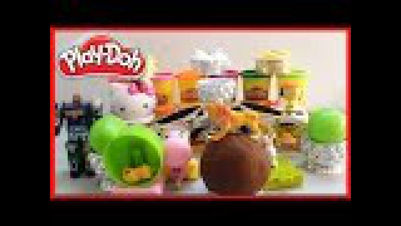 Play Doh Surprise Eggs Videos | Play Doh Surprise Balls | Egg Surprise Toys Videos For Kids.