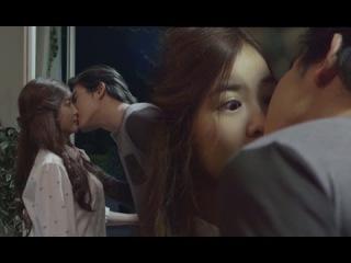 (QN) Tada San* Nụ Hôn Ngọt Ngào || Why Goodbye DN- A