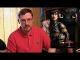 """Быстровпечатления """"Как приручить дракона 2"""" (How to Train Your Dragon 2)"""