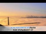 Я буду помнить, Иванов Александр караоке и текст песни
