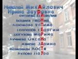 SOGMA- Prezentation Интерны