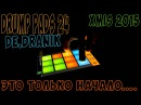 Drump Pads 24 - XMIS 2015 feat De.Dranik