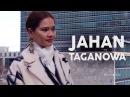 Jahan Taganowa bilen gürrüňdeşlik | Gelejege Tarap