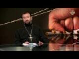 Святая правда: Курение – не вредная привычка, а деградация сознания