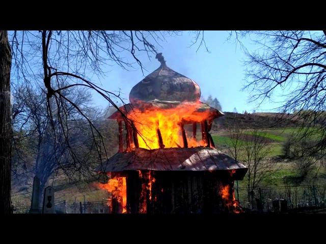Пожежа в селі Кальна Долинського району горіла дзвіниця