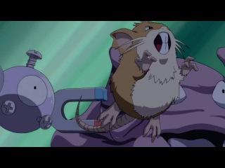 Pokemon Generations   Покемон: Поколения — Серия четвёртая: Озеро ярости