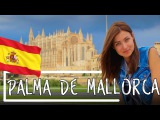 Palma de Mallorca | Spain | Costa Diadema Cruise | Day #4 | Остров Майорка | White Party на лайнере